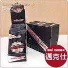 ☆樂樂購☆鐵馬星空☆aminoMax 邁克仕 CAFFINE BOOM咖啡因膠囊200mg*(P56-023)