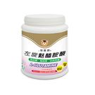 營養獅-左旋麩醯胺酸300g /罐 *維康