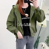 工裝外套女秋季2020新款韓版寬鬆薄款百搭網紅炸街短款夾克ins潮【歡樂過新年】