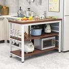 熱賣微波爐架廚房置物架切菜桌家用收納架落地多層架微波爐架儲物操作臺面LX coco