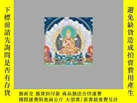 二手書博民逛書店The罕見Life and Teachings of Tsong