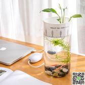 創意免換水魚缸 小型自潔生態辦公室桌面魚缸迷你玻璃懶人水族箱 交換禮物