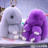 韓國萌兔玩偶小兔子毛絨玩具手機掛飾垂耳兔公仔長耳兔兔書包掛件 生活樂事館