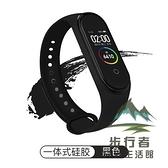 小米手環5手腕帶透明運動手環3/4通用替換表帶【步行者戶外生活館】