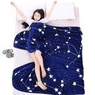 【限時下殺79折】法蘭絨蓋毯 珊瑚毯子冬季用加厚保暖床