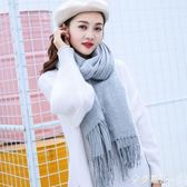 圍巾女冬季韓版百搭學生仿羊絨披肩兩用保暖純色毛線圍脖秋冬天 金曼麗莎