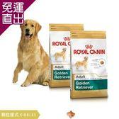 ROYAL CANIN法國皇家黃金獵犬GR25 狗飼料12公斤 X 2包【免運直出】