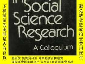 二手書博民逛書店社會科學研究的相關性罕見Relevance In Social