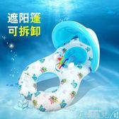游泳圈 嬰幼兒遮陽座圈  母子圈 海洋魚可愛坐艇親子互動游泳圈 寶寶坐圈 韓菲兒
