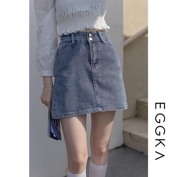 EGGKA牛仔半身裙女春夏2021新款設計感小眾高腰顯瘦A字裙包臀裙 夢幻小鎮「快速出貨」