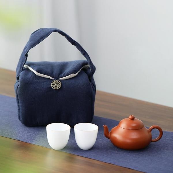 茶具收納包 旅行茶具便攜包