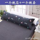 送全棉枕套 情侶枕成人加長大枕芯長款1.2米1.5m1.8m床雙人枕頭igo 美芭