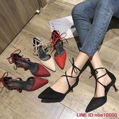 羅馬涼鞋女夏新款韓版百搭網紅尖頭綁帶細跟包頭仙女風高跟鞋CY潮流站