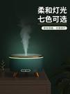 慕凝香薰機加濕器超聲波自動香薰精油家用臥室小型助眠噴霧擴香機(薰香機 2罐精油)