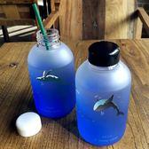 玻璃杯 大容量磨砂玻璃杯潮流韓版隨手杯女男創意學生情侶水瓶簡約水杯子 芭蕾朵朵