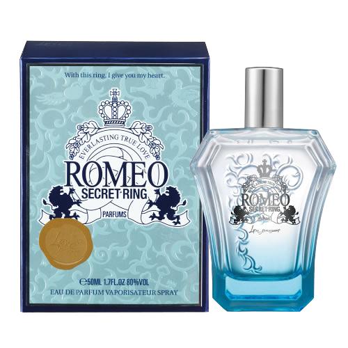 【Love Passport】ROMEO SECRET RING 羅密歐 秘密指環 50ml
