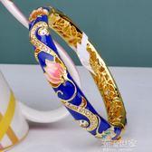 新款景泰藍雙層手鐲韓版女流行首飾品鍍金鐲子民族風生日禮物『潮流世家』