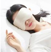 秒殺珍視明真絲眼罩睡眠遮光透氣男女 睡覺冰袋緩解眼疲勞新年交換禮物