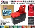 【久大電池】 博世 BOSCH 電動工具電池 2 607 335 210 BAT015 14.4V 2000mAh