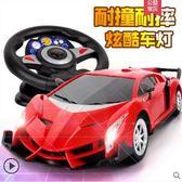 兒童遙控玩具超大遙控車充電方向盤感應遙控汽車兒童玩具男孩玩具車電動漂移車igo 貝兒鞋櫃
