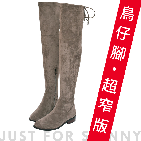 Ann'S鳥仔版-獨創防滑膠條超窄版防水絨布過膝靴-可可