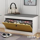 降價兩天-鞋櫃進門換鞋凳現代簡約北歐收納鞋櫃式穿鞋凳床尾儲物時尚沙發凳組裝xw
