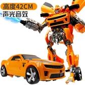 變形玩具金剛大號消防車帶聲光汽車機器人模型男孩兒童警車 AW14505『紅袖伊人』