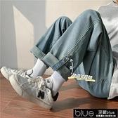 2021新款闊腿牛仔褲女寬松韓版學生高腰顯瘦百搭日系直筒老爹【全館免運】