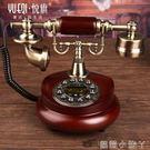 復古電話機悅旗電話機座機家用時尚創意辦公...