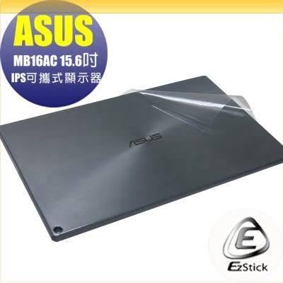 【Ezstick】ASUS MB16AC 15.6吋 可攜式顯示器 專用 透氣機身保護貼 (機身背貼) DIY 包膜