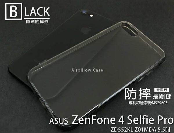 閃曜黑色系【高透空壓殼】華碩 ZenFone4 ZD552KL Z01MDA 矽膠套皮套手機套殼保護套殼