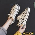 鬆糕鞋 2021年春季新款小眾厚底奶牛半拖帆布鞋女鬆糕板鞋百搭潮鞋小白鞋 618購物