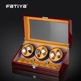 德國進口搖錶器搖擺盒機械錶自動上練盒手錶上弦器晃錶器旋轉錶盒  ATF  聖誕鉅惠