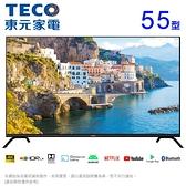 TECO東元55吋 4K+Android液晶顯示器/電視(無視訊盒)TL55U12TRE~含基本安裝+舊機回收