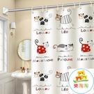 門簾 浴簾套裝衛生間窗簾布隔斷子浴室掛簾免打孔【樂淘淘】