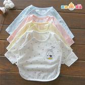 新生兒和尚服純棉上衣初生半背衣剛出生嬰兒0-3個月夏季薄款衣服