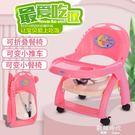 寶寶餐椅子吃飯可摺疊外出便攜式多功能嬰兒...