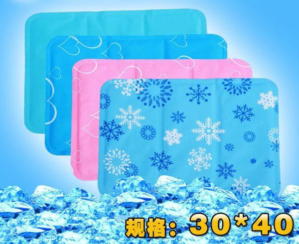 超涼感 多功能 寵物涼墊 冷凝冰晶墊 冰墊冰晶墊冰涼枕墊 涼爽坐墊 冰涼墊 冰晶片塑臀