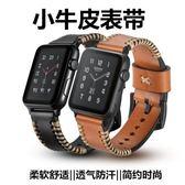 【Love Shop】蘋果手錶真皮錶帶 iwatch12/3/4代通用 車線小牛皮款錶帶