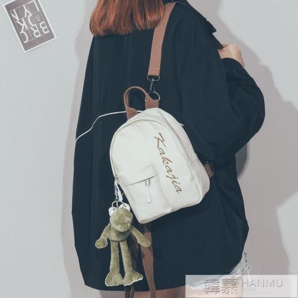 韓版原宿帆布雙肩包小包女2020新款斜挎百搭學生迷你書包背包  牛轉好運到