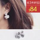 耳環 立體 花朵 水晶 氣質 百搭 耳環【DD1606120】 BOBI  06/22