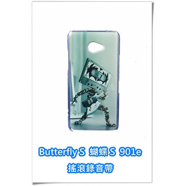 [機殼喵喵] HTC Butterfly S 901e 蝴蝶S 手機殼 透明外殼 搖滾錄音帶
