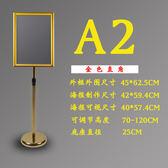 廣告架 不銹鋼指示牌a3酒店商場導向牌展示牌立式看板a4升縮迎賓牌立牌T 3色