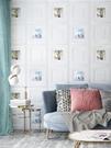 墻紙自粘3d立體墻貼臥室溫馨裝飾背景墻面壁紙泡沫磚防水貼紙北歐 優拓