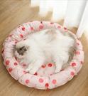 寵物冰墊 貓咪冰墊寵物冰絲涼席貓窩冰窩睡覺用夏天狗狗墊子降溫墊夏季用品 3 卡洛琳