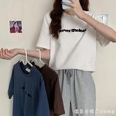 白色t恤女2021夏季新款潮韓版純色圓領簡約青春百搭字母學生上衣 美眉新品