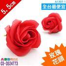 A1307-1☆玫瑰花頭_5.5cm_紅...