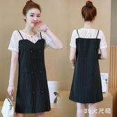 大尺碼洋裝胖MM夏裝新款寬鬆顯瘦遮肚連衣裙藏肉女裝條紋中裙 EY6048 『M&G大尺碼』