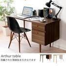 無印風格 書桌 電腦桌 辦公桌 工作桌【X0008】亞瑟雙抽電腦桌(胡桃) MIT台灣製ac 收納專科
