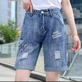 五分褲牛仔短褲M-4XL中大尺碼褲子加大碼破洞牛仔褲五分高腰寬鬆直筒4F074.2092皇潮天下